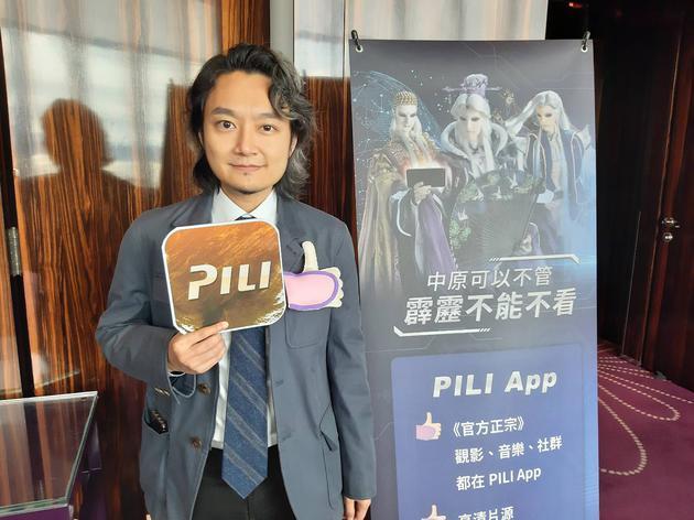 霹雳社群娱乐平台将上架 推校园喜剧目标学生族群