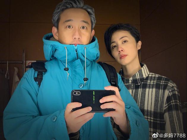 黄磊和孙莉合影