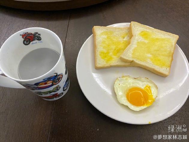 林志颖晒心型早餐,这难道是不老秘籍?
