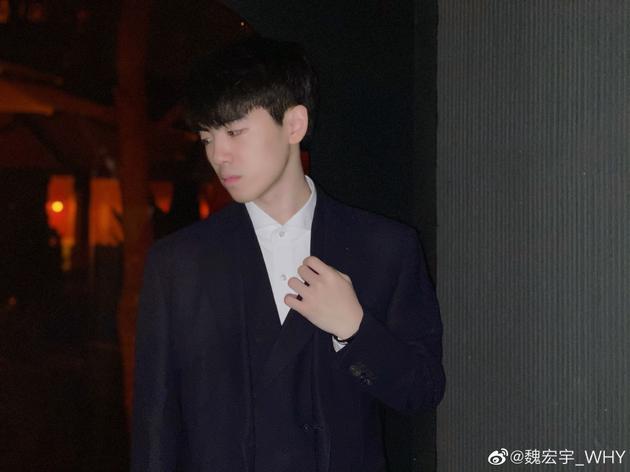 《青3》魏宏宇方辟谣私生活传闻 称已侵犯名誉权