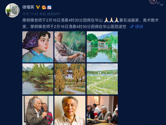 当代中国电影手绘海报大师廖炯模