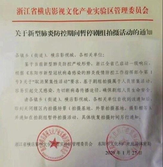 http://www.ectippc.com/dianxin/310639.html