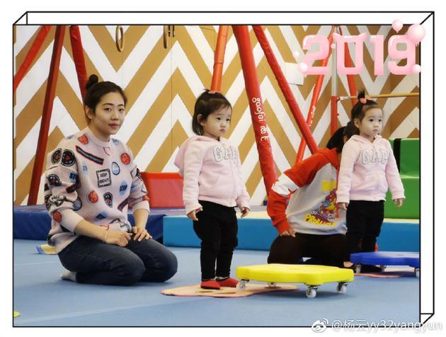 杨云与两个女儿