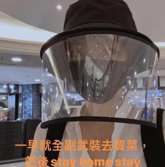 吴佩慈全副武装上街买菜
