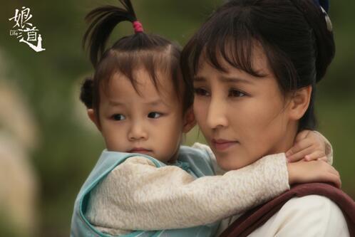 9月20日收视:北京卫视《娘道...