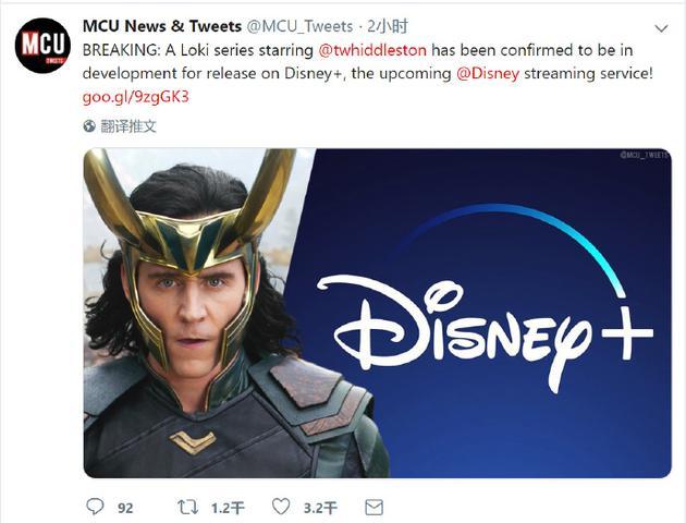 迪士尼CEO Bob Iger在正式宣佈將拍攝洛基的個人劇集