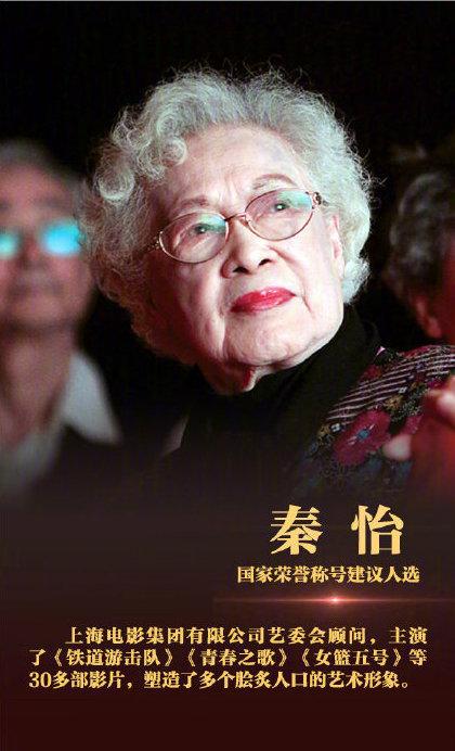 http://www.uchaoma.cn/mingxing/1117227.html