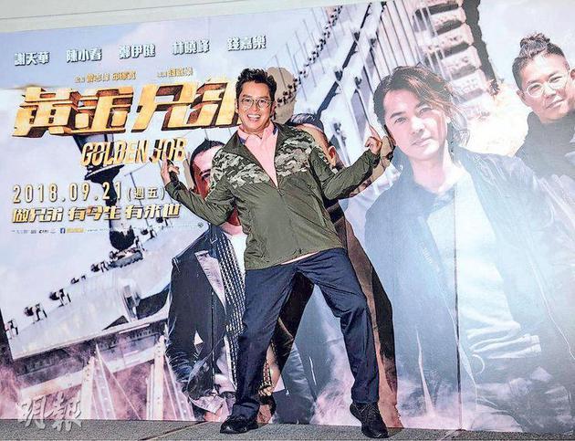 谭咏麟终于一尝在台北小巨蛋开演唱会的滋味,难怪完成演出表现兴奋。