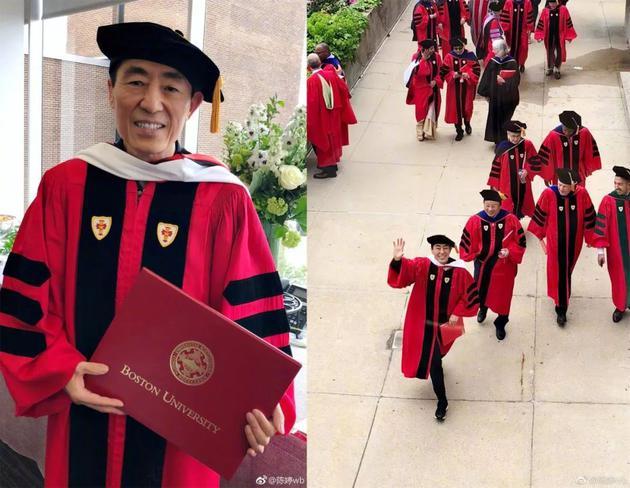 5月21日获得波士顿大学荣誉博士学位的张艺谋