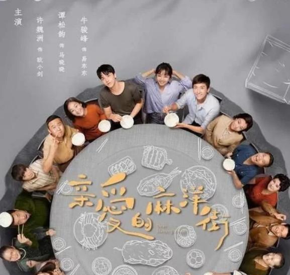 """国产青春剧:请跳出《1988》""""影响的焦虑"""""""