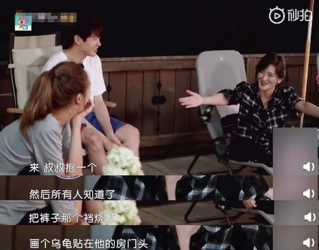 """谢娜爆料称上学时在剧组客串曾遭到制片主任的变相""""潜规则"""""""