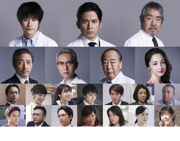 岡田準一主演日劇《白色巨塔》演員