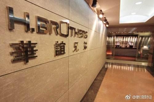 华谊兄弟回应偷逃税款:与演员签署合同均合法合规