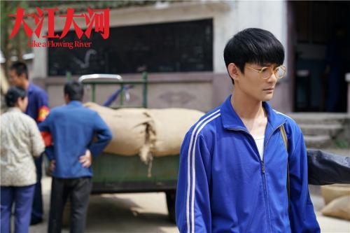 《大江大河》王凱劇照