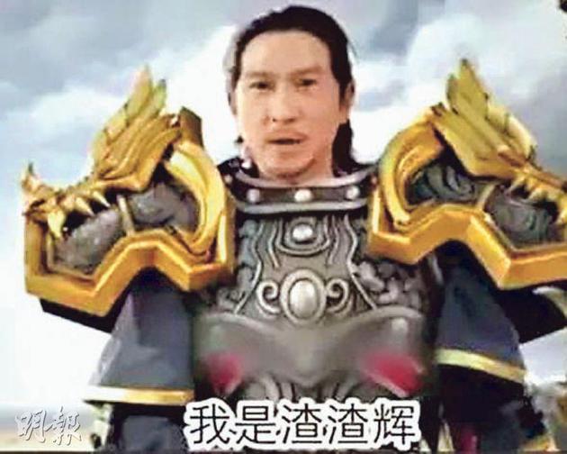 """张家辉在广告中以不标准的普通话说""""大家好,我是渣渣辉"""",成为笑话。"""