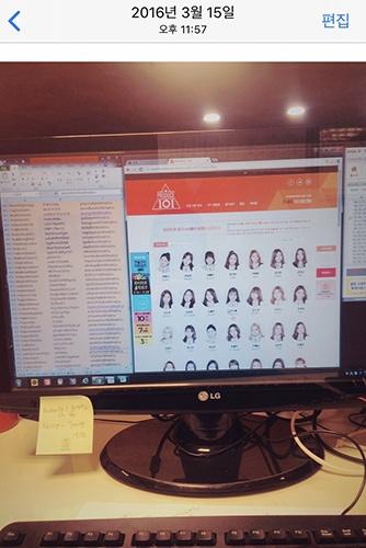 韩国警方将涉嫌操纵《Produce101》投票的娱乐公司相关人员移交检察机关