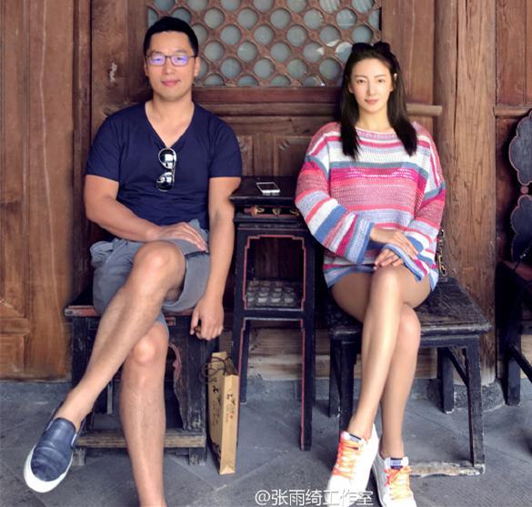 张雨绮被曝持刀与丈夫争执 警方确认网传截图属实