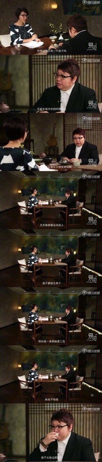 韩红:我一直跟郝蕾要二宝