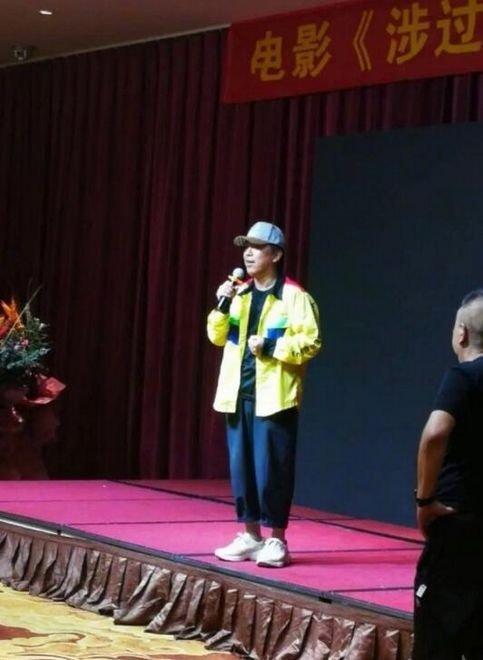 曹保平新片《涉过愤怒的海》立项 黄渤确认主演