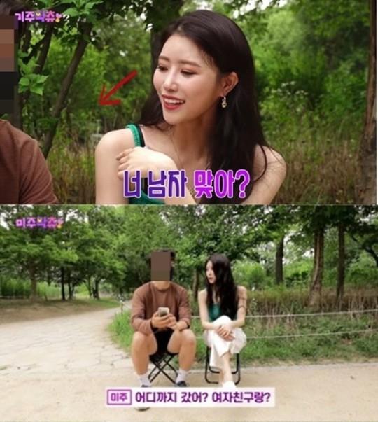 """韩女星李美珠道歉 曾问大学生与女友""""是否到本垒"""""""