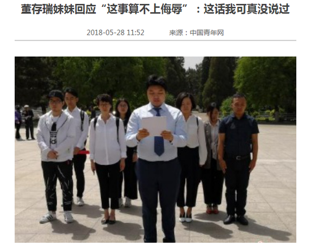中国青年网报道