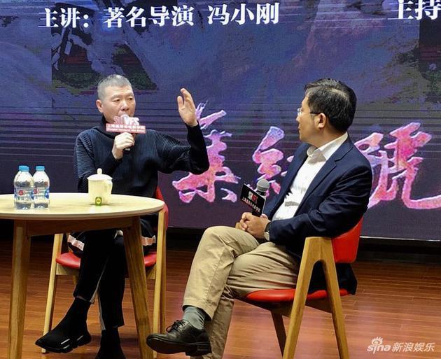 冯小刚月初在上海出席活动为学生授课