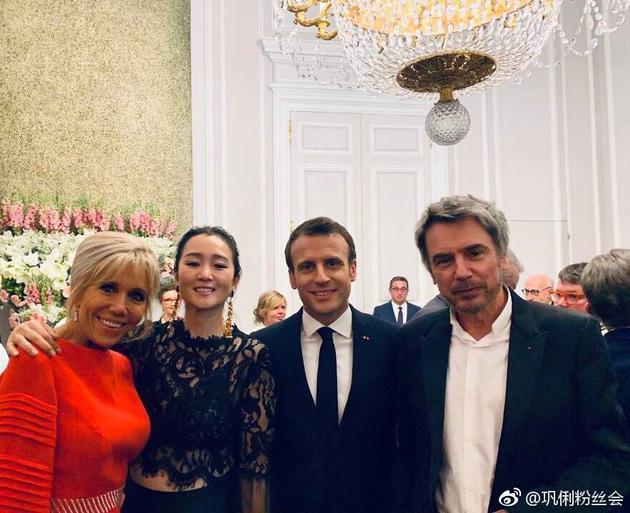 巩俐与男友(右1)同法国总统夫妇合影。