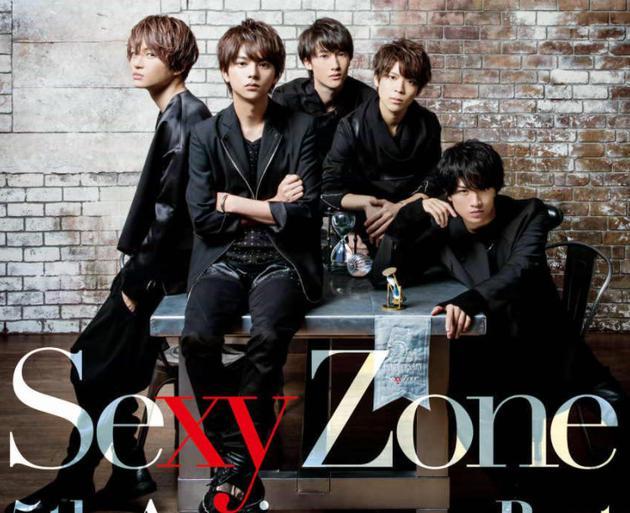 Sexy Zone资料图