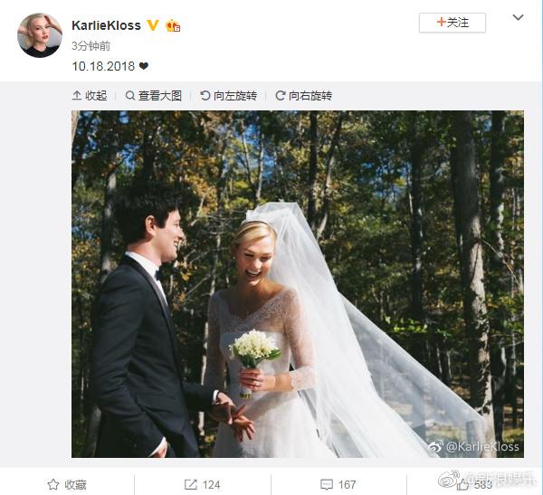 超模幼KK宣布结婚