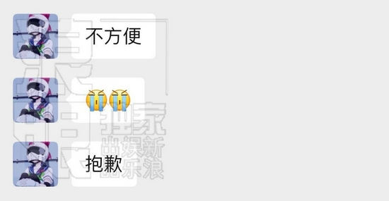 吴亦凡被刑事拘留 都美竹回复媒体:不方便发声