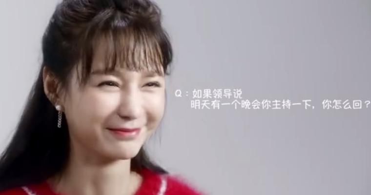 """《星速客SHOOT》沈梦辰采访 直言喜欢杜海涛""""憨厚踏实"""""""