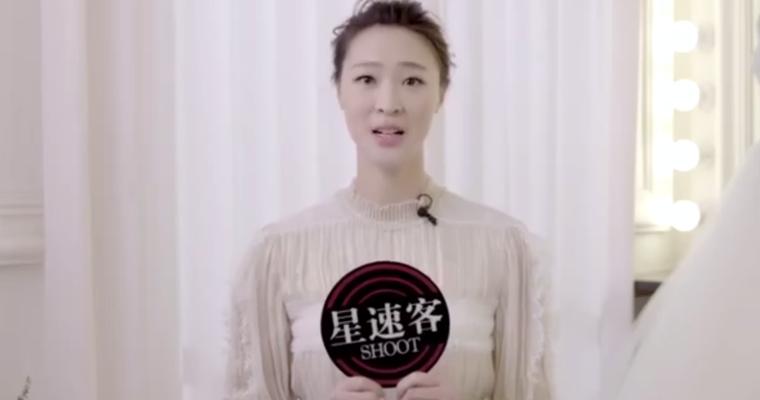 《星速客SHOOT》惠若琪被调侃身高三米 笑称自带自拍杆