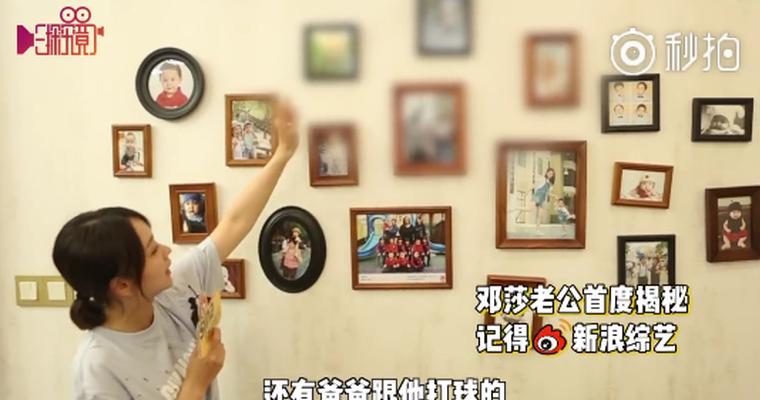 [一探究竟]邓莎大麟子预告 照片墙首度曝光