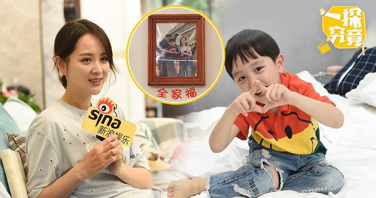 [一探究竟]探访邓莎大麟子家 全家福首曝光超温馨