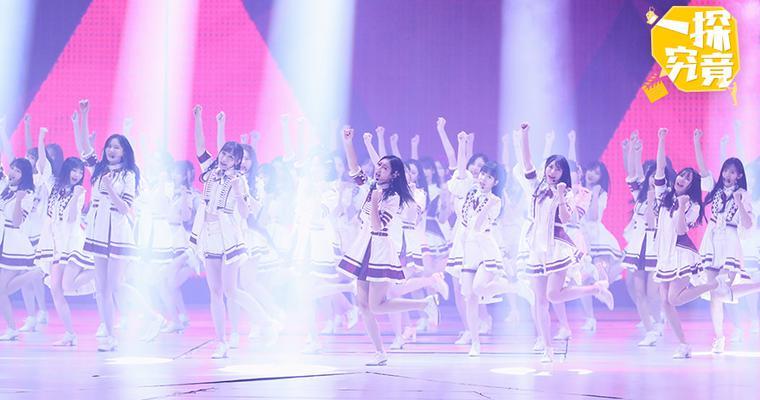 【一探究竟】跟访SNH48第五届总决选 李艺彤帮队友拍照被吐槽审美