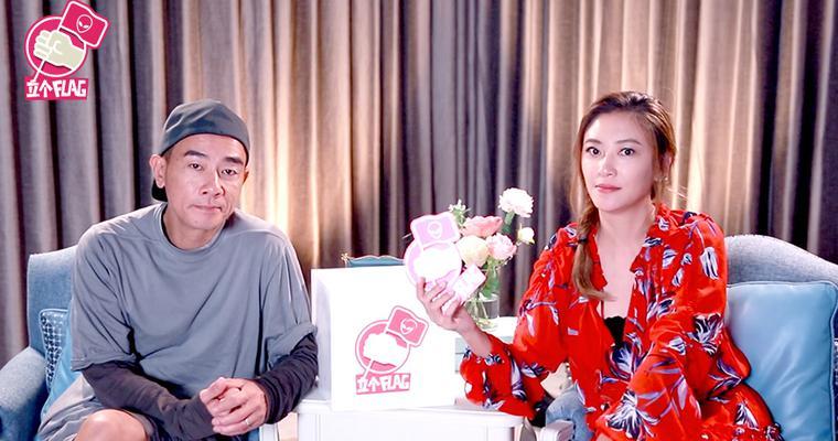 [立個flag]陳小春應采兒模仿秀超爆笑 夫妻倆大方回應二胎問題