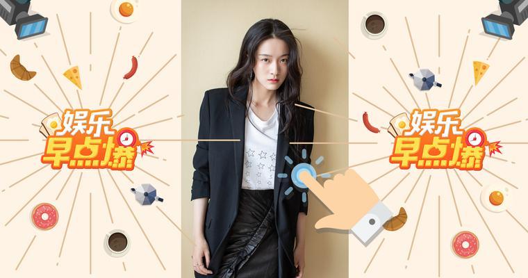 《娱乐早点爆》第34期 彭于晏许晴否认姐弟恋传闻