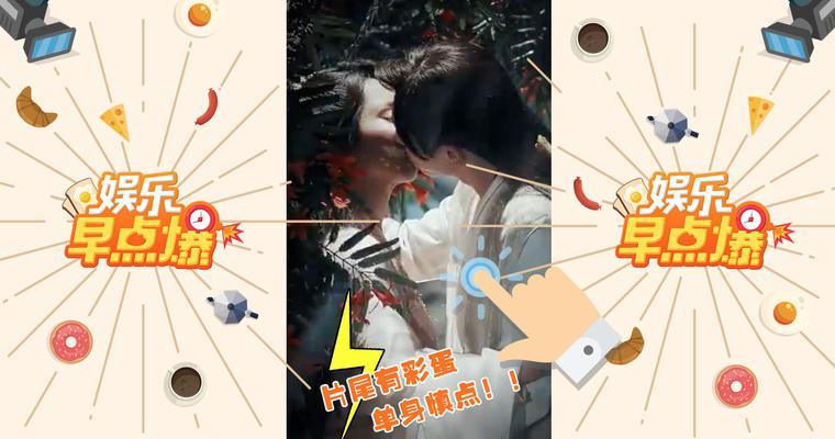 """《娱乐早点爆》第37期 大S传授""""剥虾论"""""""