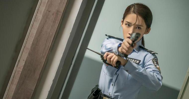 李沁《第一槍》