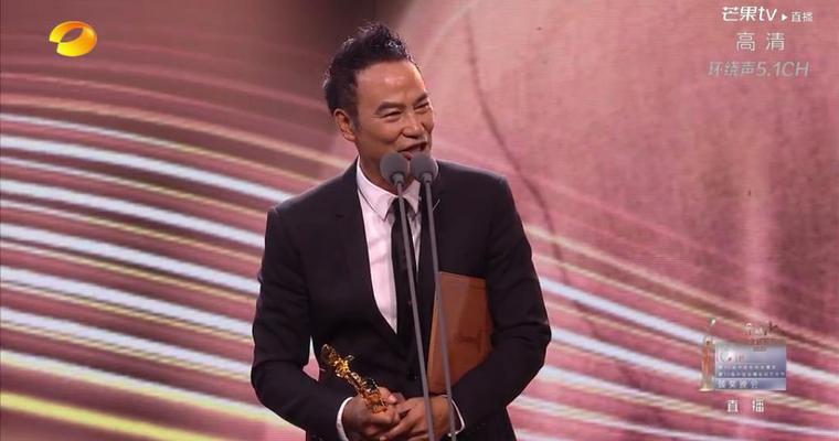 任达华获金鹰奖最佳男演员 感言会继续努力拍好作品
