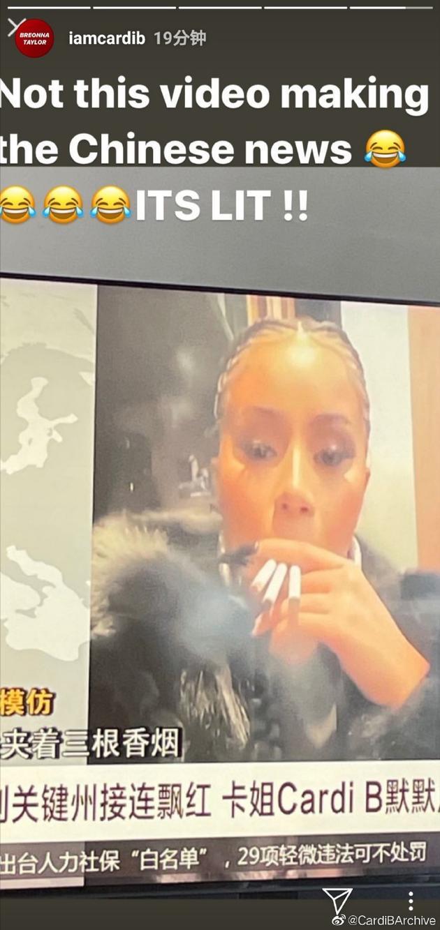 卡姐抽烟照上新闻