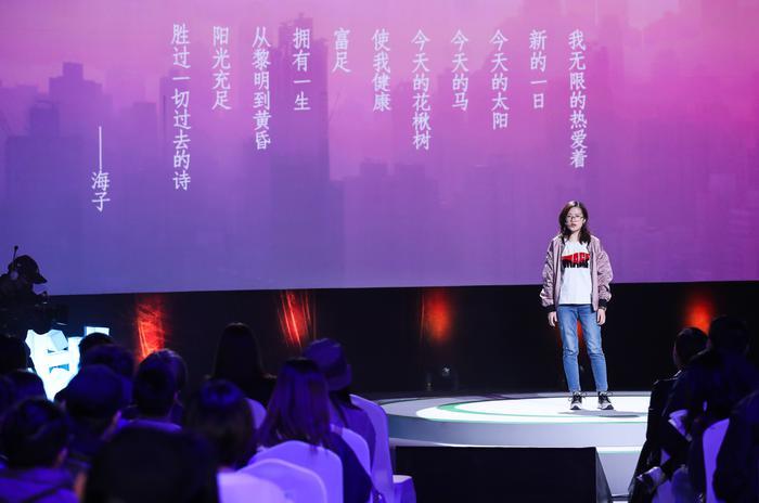 """第三届""""青葱计划""""十强创投会现场,学员引用海子的诗介绍自己作品"""
