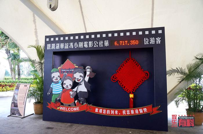 华谊海口电影公社为实景娱乐产业提供了很多经验