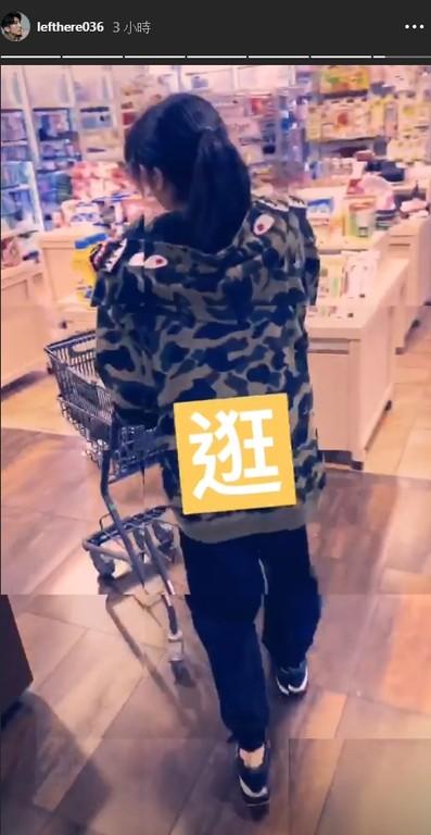 修杰楷與梧桐妹一同逛超市