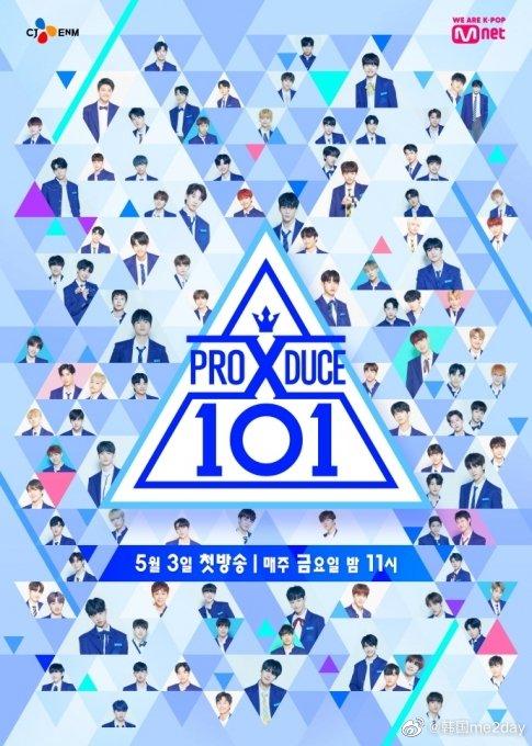 《Produce101》