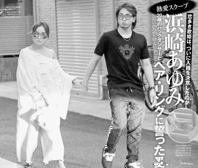 《FRIDAY》曝光滨崎步约会照