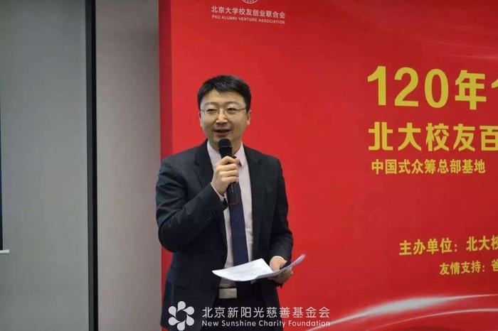 北京新阳光基金发起人和秘书长刘正琛
