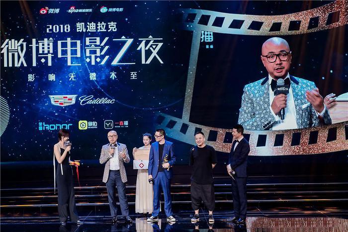 徐峥在微博电影之夜舞台上