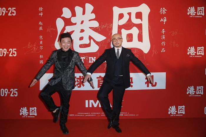 《港囧》首映礼上的徐峥和黄渤