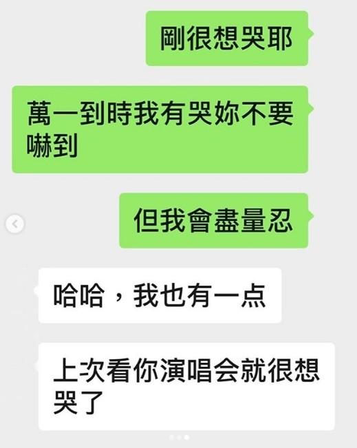 杨丞琳陈妍希私下闺蜜对话曝光